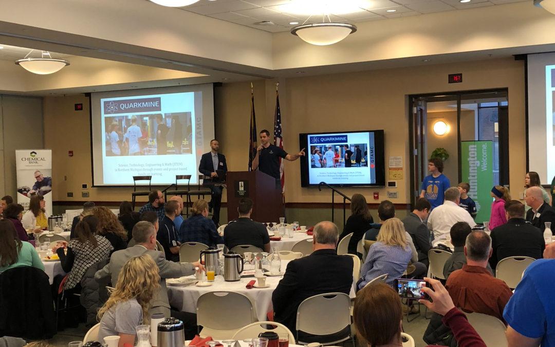 2018 Manufacturing Summit: Regionally Collaborating